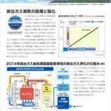 20170227073516-pdf.jpg