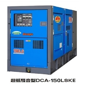 DCA-150LSKE.jpg