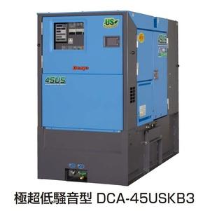 dca-45uskb3.jpg