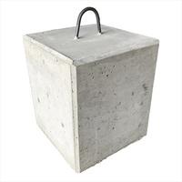 concrete-600kg.jpg
