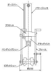 PB-60-gaikei2.jpg