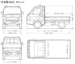 SUZUKI-KC-Z2S-sunpou.jpg