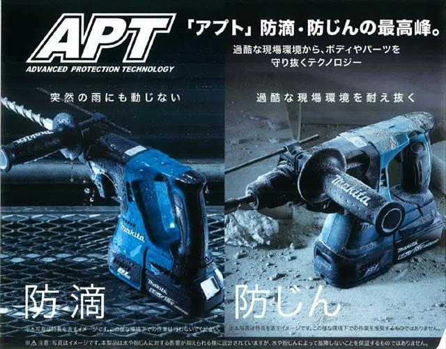 HR244DR-APT2.jpg