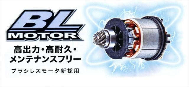 HR244DR-BL.jpg