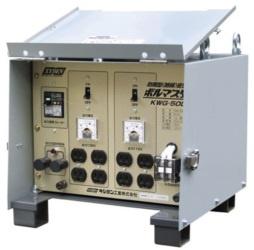 KWG-50D-OPEN.jpg