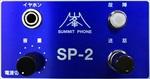 SP-2_3w150.jpg